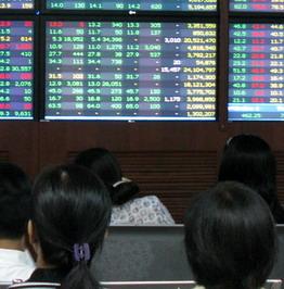 VN-Index giảm hơn 4 điểm: Thị trường chờ đợi thông tin chính thức về Thông tư 13?