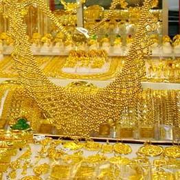 Vàng vượt 30,6 triệu đồng/lượng