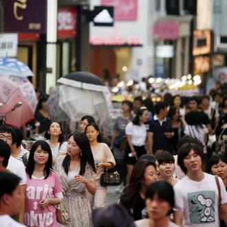 Tình hình giảm phát tại Nhật bớt căng thẳng