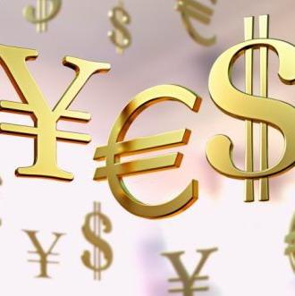 Trung Quốc xả mạnh trái phiếu chính phủ Nhật
