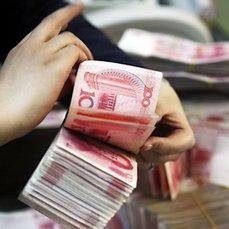 Dự trữ ngoại tệ của Trung Quốc đạt 2,5 nghìn tỷ USD?