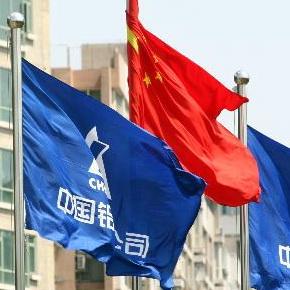 Trung Quốc sẽ chịu ảnh hưởng nặng nề nhất nếu cuộc chiến tiền tệ nổ ra