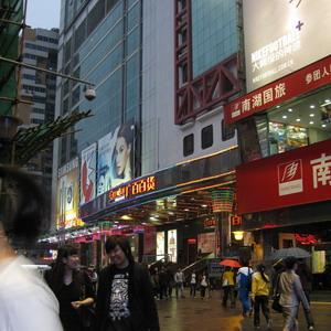 """Thế giới tuần từ 11 - 15/10/2010: """"Đại kế hoạch"""" của Trung Quốc"""